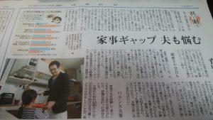 読売0209